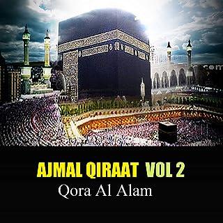 Ajmal Qiraat Vol 2 (Quran)