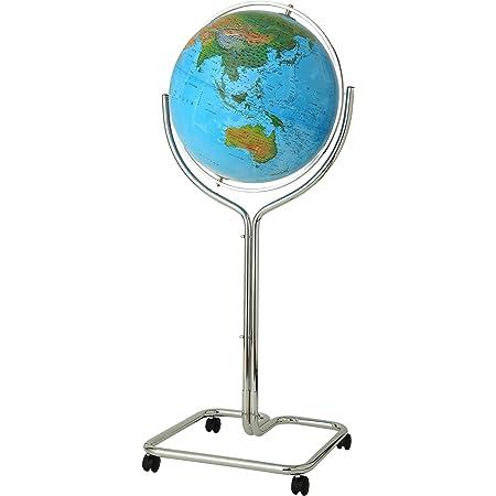 ORBYS 地球儀 ジーオ50(ライトなし) 球径50cm 地勢図 45020