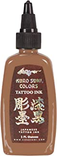 Kuro Sumi Tattoo Ink, Tiger Skin, 2 Ounce