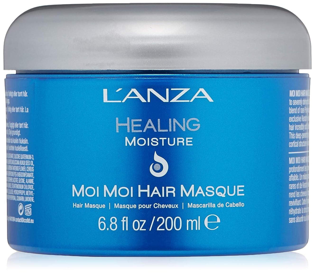 より平らな有名倫理L'ANZA L'ANZAヒーリングモイスチャーモイモイ髪の仮面劇、6.8オンス 6.8オンス
