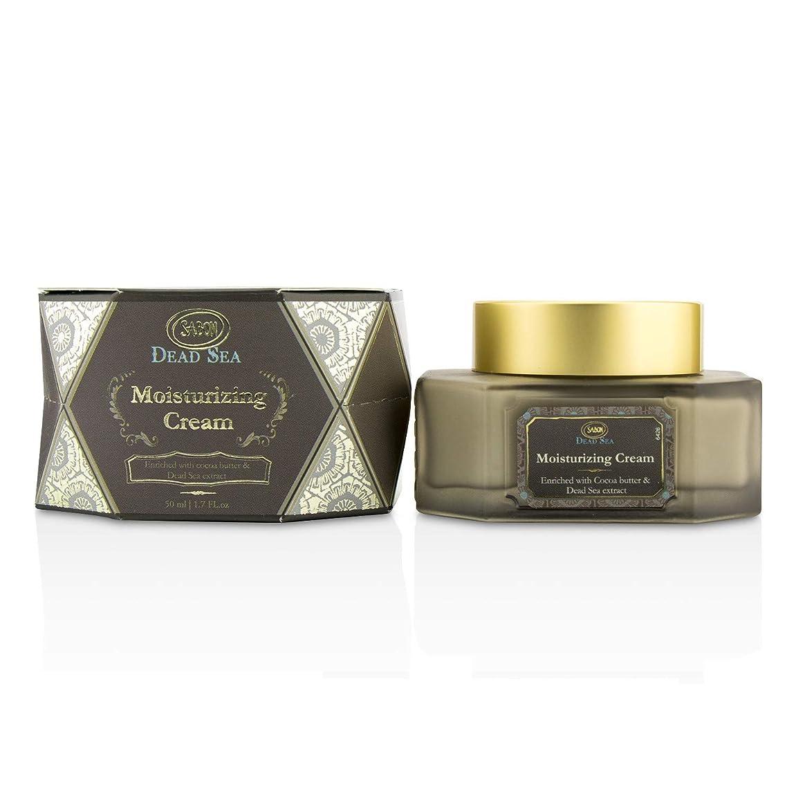 楽観的休憩する有罪サボン Dead Sea Moisturizing Cream 50ml/1.7oz並行輸入品