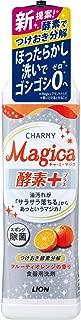 チャーミーマジカ 食器用洗剤 酵素+ フルーティオレンジの香り 本体 220ml