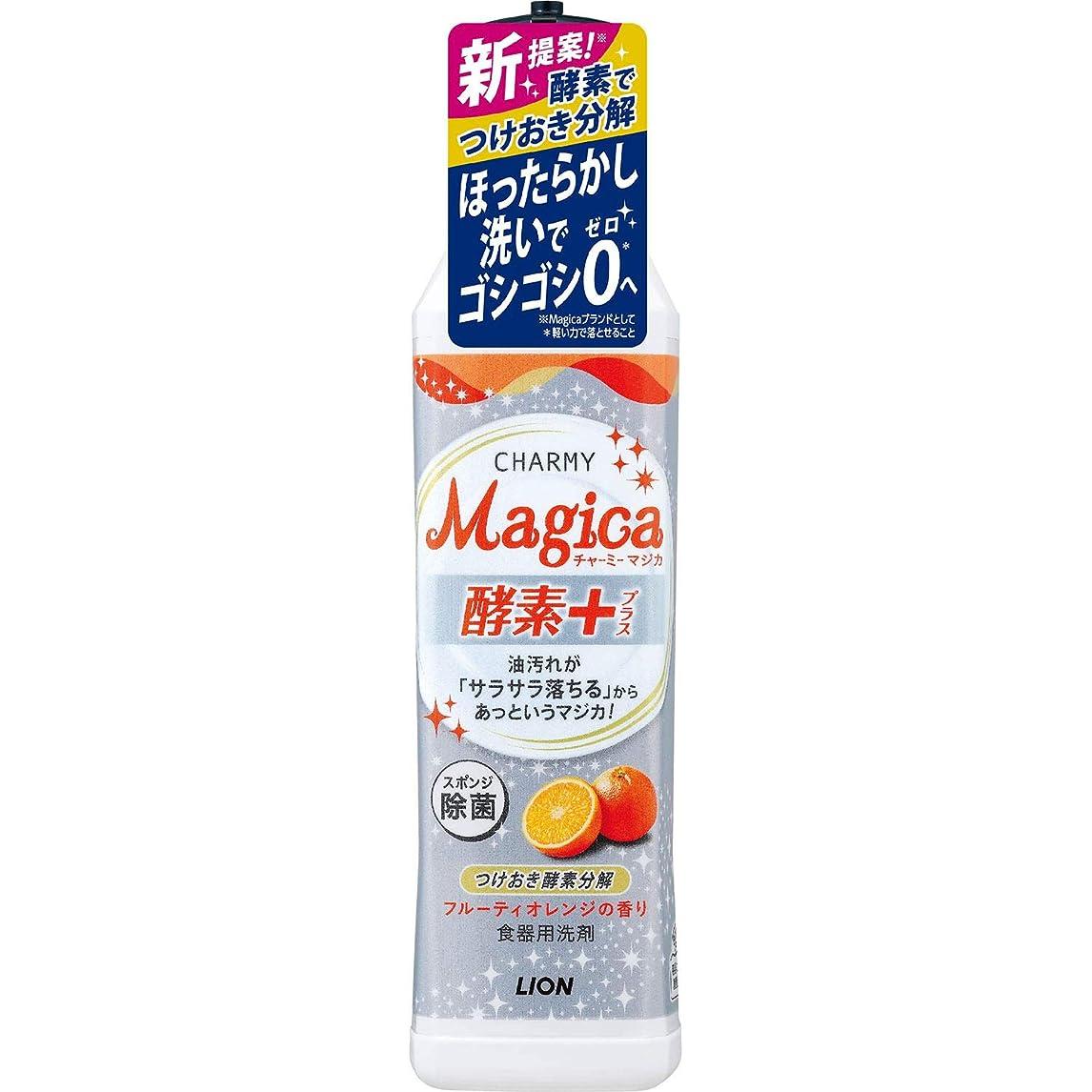 画像叱るマルコポーロチャーミーマジカ 食器用洗剤 酵素+ フルーティオレンジの香り 本体 220ml
