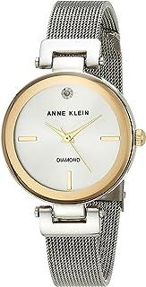 Women's Genuine Diamond Dial Mesh Watch, AK/3034