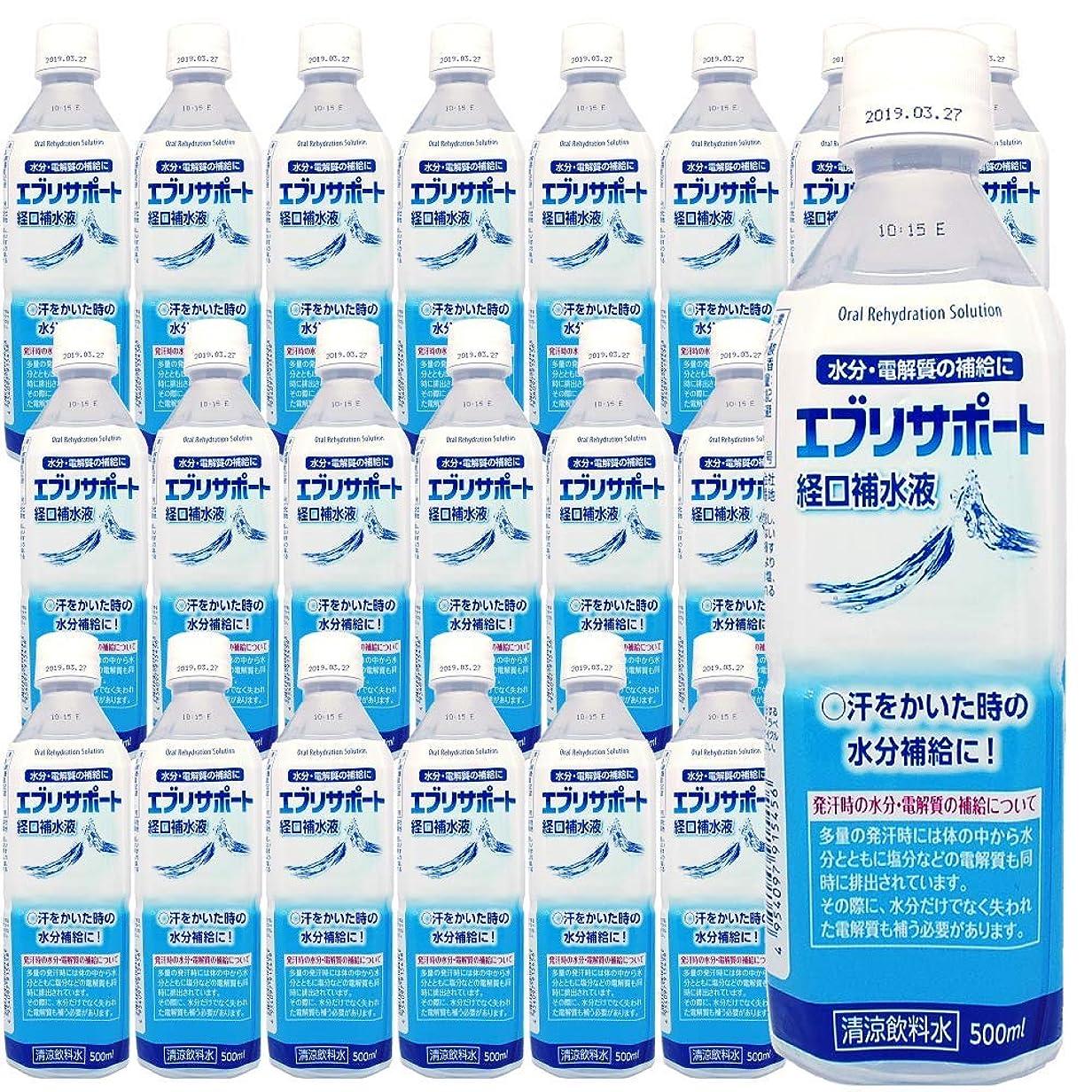 化合物廃止するで出来ている日本薬剤 エブリサポート 経口補水液 500ml×24本