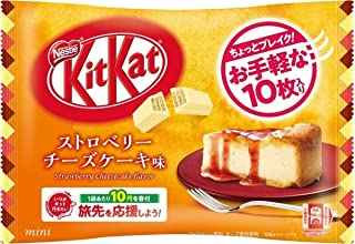 Kit Kat Limited Edition Strawberry Cheesecake White Chocolate Wafer 10 Mini Bars 3.4oz Induvial Wrapped - made in Japan sw...