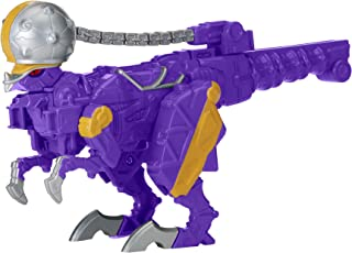 Power Rangers Dino Super Charge - Pachy Zord Action Figure with Charger