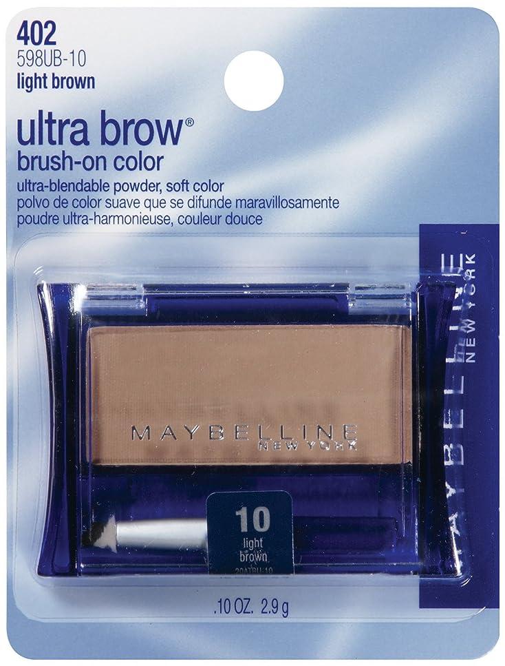 復活させるうめき声永続MAYBELLINE ULTRA BROW BRUSH-ON COLOR #10 LIGHT BROWN