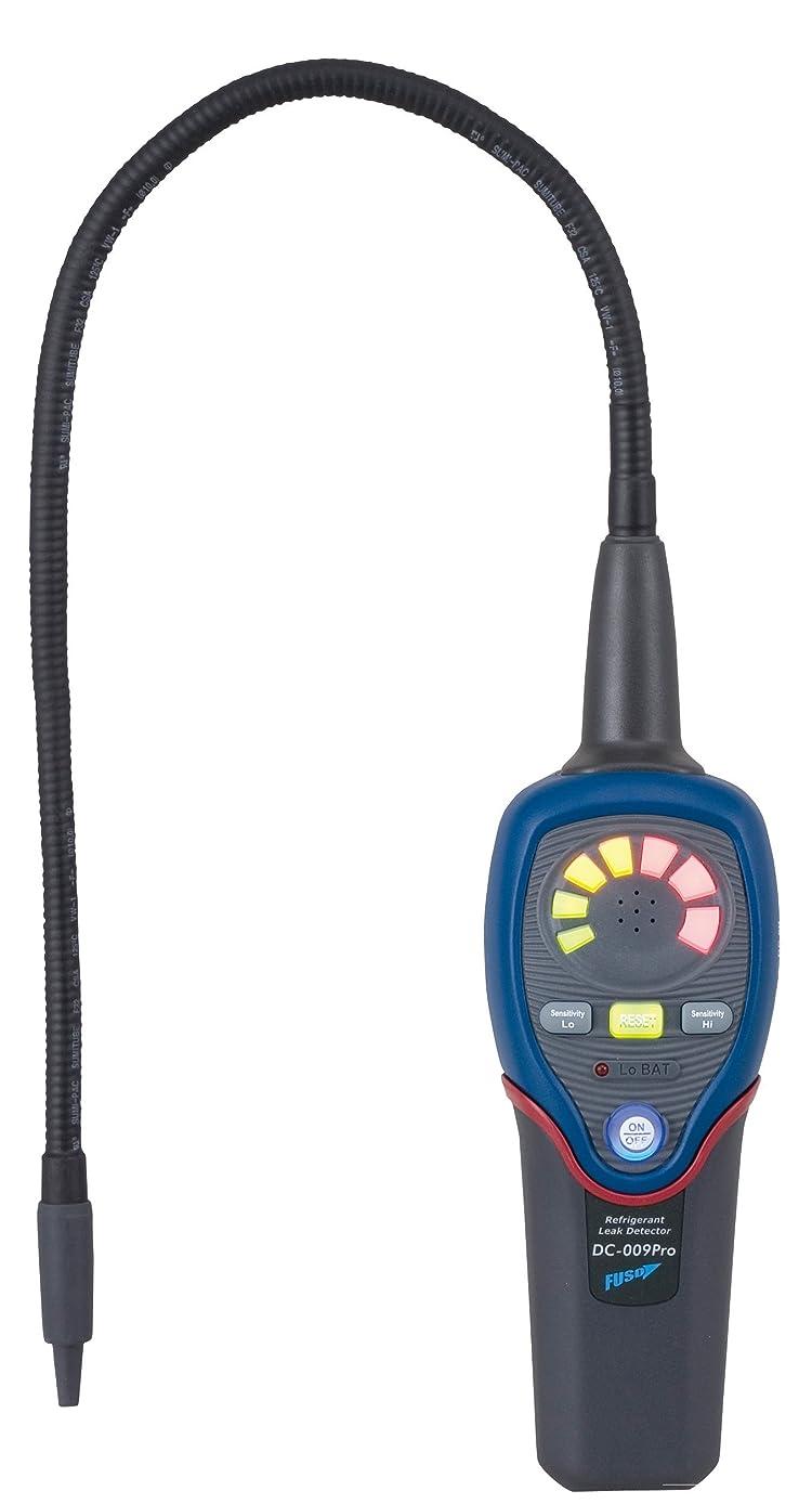 注意信頼できる安価なFUSO吸引式半導体センサ方式フロンガス検知器DC-009Pro