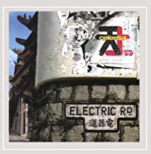 electric road celestial