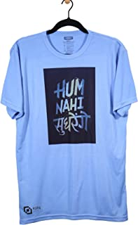 KIPA HUM NAHI SUDHREGE Round Neck T-Shirt