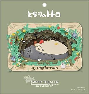 PAPER THEATER My Neighbor Totoro PT-L10 Totoro no Hokora