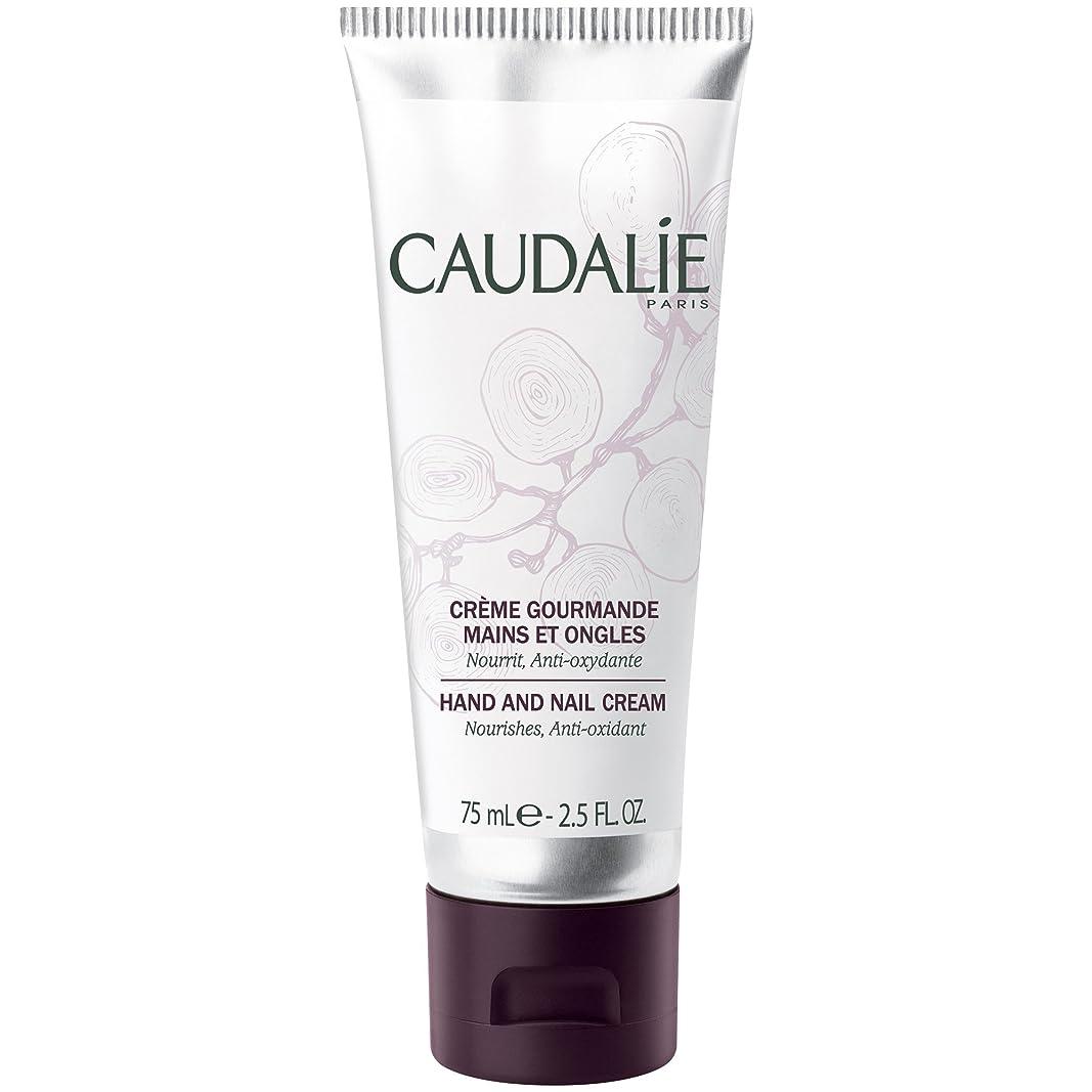 極小子供時代組み合わせコーダリーハンドクリーム75ミリリットル (Caudalie) - Caudalie Hand Cream 75ml [並行輸入品]