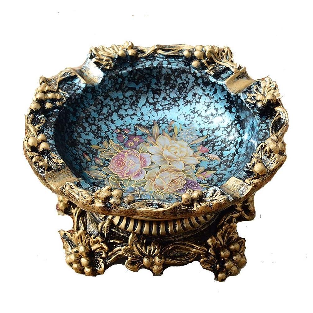 皮トラブル次YASE-king 灰皿ヨーロッパのミニマルリビングルームティーいくつかのレトロ灰皿クリエイティブファッションオーナメント(色:ブルー)