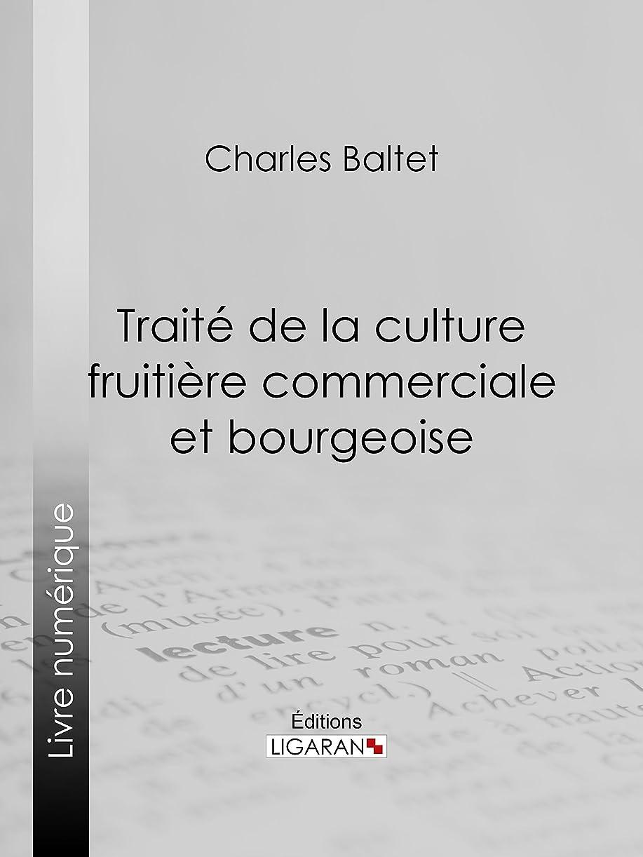 心配する夕食を食べるストレンジャーTraité de la culture fruitière commerciale et bourgeoise (French Edition)