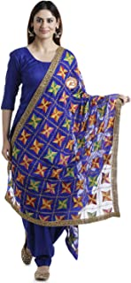 Indian Pakistani Ethnic Phulkari Dupatta/Traditional Scarf/Long Stole/Chunni in exquisite design