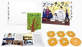 アンナチュラル DVD-BOX(B6クリアファイル)【メーカー特典あり】