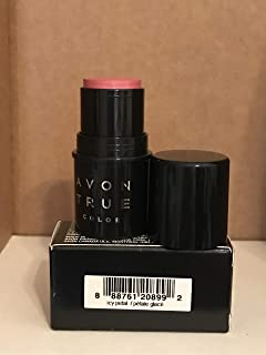 Avon Be Blushed Cheek Color 'Icy Petal'