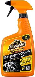 アーマオール(Armorall) 車用 タイヤ&ホイール洗浄剤 エクストリームホイール&タイヤクリーナー 709ml AA13 泡タイプ ブレーキダスト・ピッチ・タール落とし