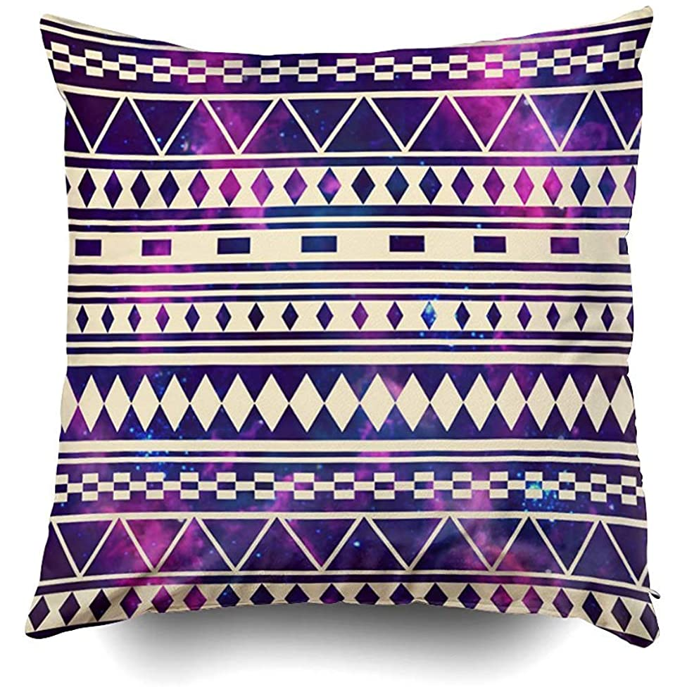 Galaxy Andes Aztec Cushions Case Throw Pillow Cover for Sofa Home Decorative Pillowslip Gift Ideas Household Pillowcase Zippered Pillow Covers 18X18 Inch