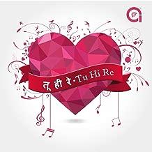 Tu Hi Re (feat. Mc. Shak)
