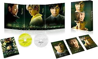 グラスホッパー スペシャル・エディション [Blu-ray]
