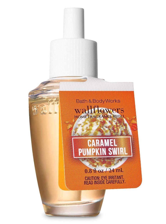 透けて見える配る温度計【Bath&Body Works/バス&ボディワークス】 ルームフレグランス 詰替えリフィル キャラメルパンプキンスワール Wallflowers Home Fragrance Refill Pumpkin Caramel Swirl [並行輸入品]