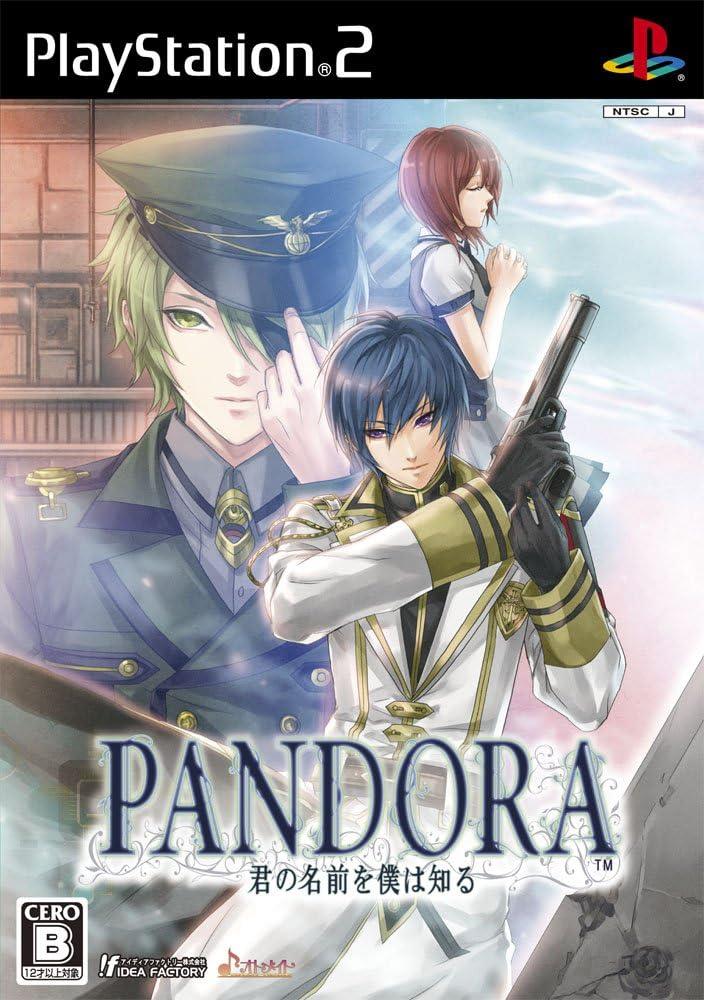 な pandora が こと 人 好き いる