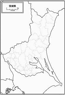 茨城県の白地図 A1サイズ 2枚セット