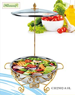 HARMONY GOLD DECAL STAINLESS STEEL CHAFING DISH WITH HOOK8.0L