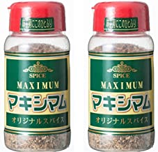 中村食肉 魔法のスパイス マキシマム 140g 2本 所さんお届けモノです スパイス 宮崎県