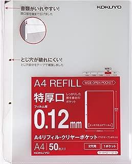 コクヨ ファイル リフィル クリヤーポケット A4 2穴 特厚口 50枚 ラ-AH2112-5