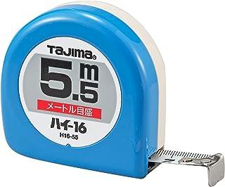 タジマ(Tajima) コンベックス 5.5m×16mm ハイ16 H1655BL