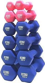 SPEEDMARK ( 動画付 ) ダンベル ノンスリップ 2個セット オリジナル 1kg 2kg 3kg 4kg 5kg 10kg 鉄アレイ