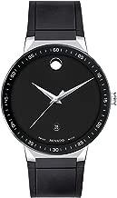 Movado Men's Swiss Sapphire Black Rubber Strap Watch 41mm (Model: 0607406)