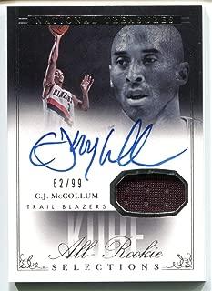 C.J. CJ McCollum Auto Game Used Jersey RC #62/99 (Basketball Card) 2013-14 Panini National Treasures Kobe's All-Rookie Selections #AR-CJ Portland Trail Blazers