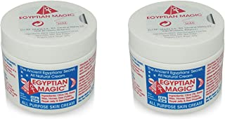Egyptian Magic All Purpose Skin Cream (Pack of 2) with Beeswax, Honey, Royal Jelly, and Olive Oil, 2 oz.