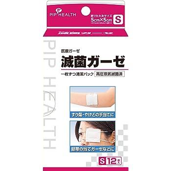 ピップヘルス 滅菌ファクトケアガーゼ S 12枚入