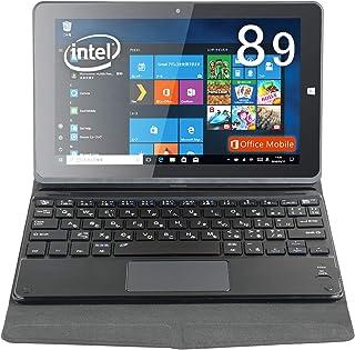 MWORKS Pro 8.9インチ 2-in-1 タブレットWindows10 タッチスクリーン [mobileOffice / クアッドコアAtom Z8300/ DDR3 SDRAM / 32GB / 2GB RAM / 日本語キーボード / 64bit] 【国内メーカー保証1年】 s003
