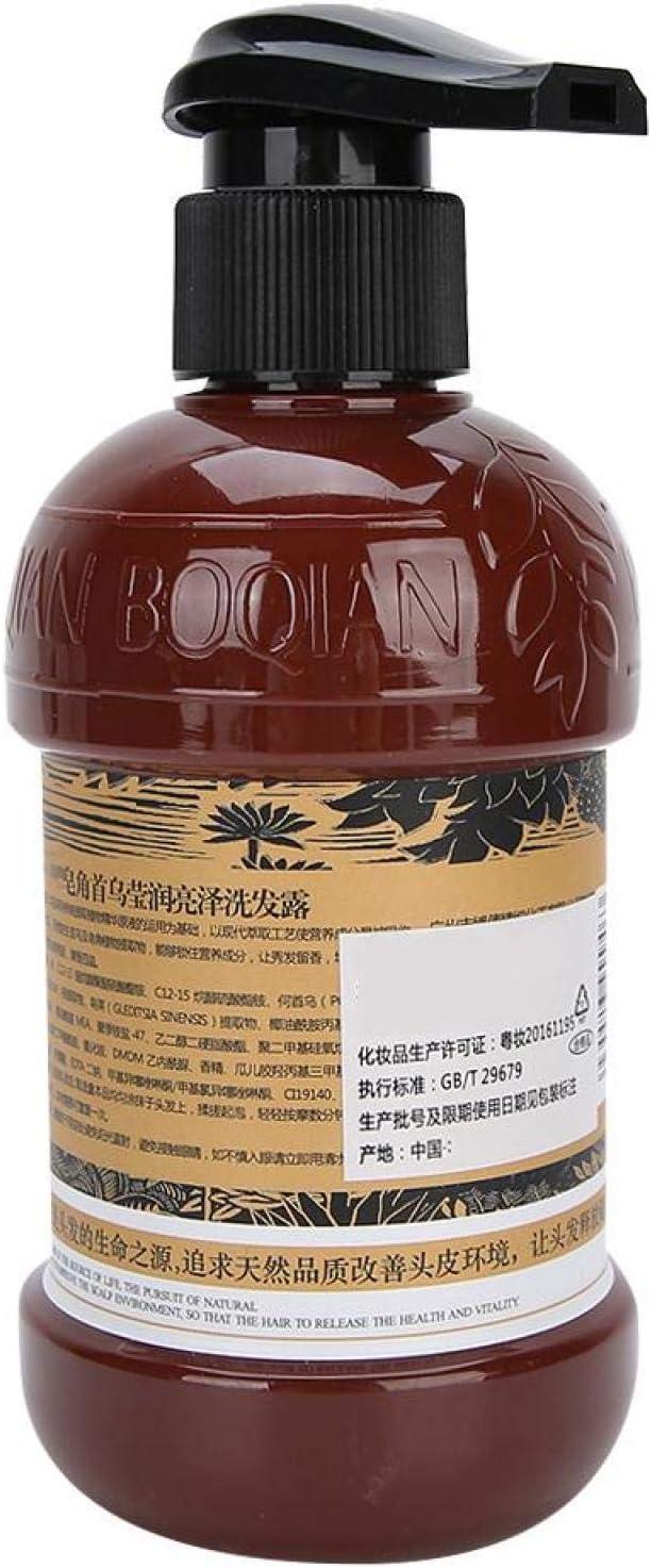 Uxsiya Moisturizing Shampoo Nourishing Oil Repairs Hair Control half Latest item