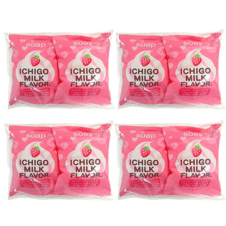 リス参照する商業のプチベリィ ソープS (80g×2個)×4セット ペリカン石鹸