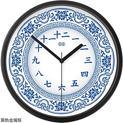 TSL LTS Wall Clock Non-Ticking Number Quartz Wall Clock Living Room Decorative Bedroom Kitchen