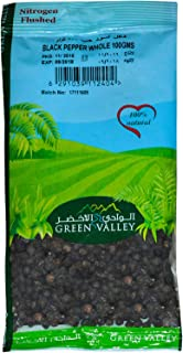 Green Valley Whole Black Pepper- 200 gm