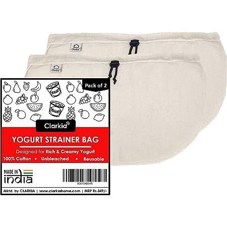 Clarkia Cotton Yogurt/Nut Milk Strainer - 2 Pieces (Off-White)