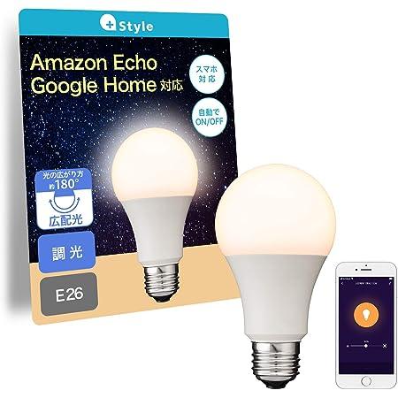 【+Style ORIGINAL】スマートLED電球 E26 (調光) LED電球 電球色 60W 810lm スマート 調光 ハブ ブリッジ不要 日本メーカー製 Amazon Alexa/Google Home 対応 ※調光機能付きのソケット、照明器具には非対応