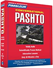 Pimsleur Pashto Conversational Course - Level 1 Lessons 1-16 CD: Learn to Speak and Understand Pashto with Pimsleur Language Programs (1)