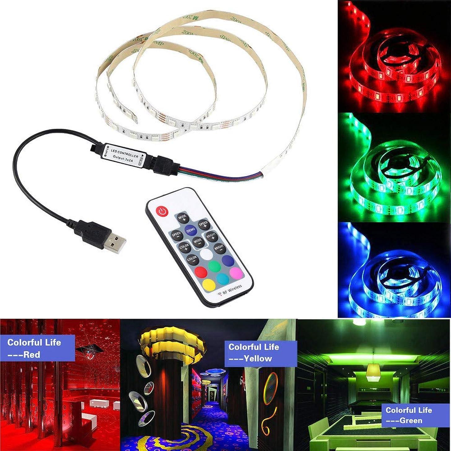 Euone ? LED Light, 1M 5050 RGB LED Strip Non-Waterproof USB LED Light Strips Flexible Tape DC 5V