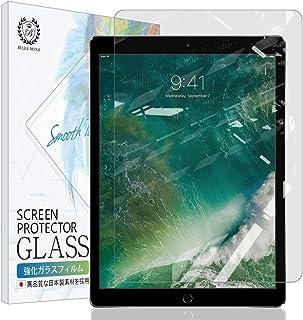 iPad 9.7 (2018/2017) / iPad Pro 9.7インチ / Air2 / Air 透明 ガラスフィルム 高透過 表面硬度9H スムースタッチ 指紋防止 飛散防止 気泡防止 【BELLEMOND】 iPad 9.7 GCL 476