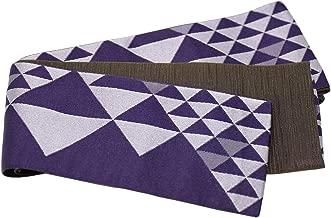 角帯 リバーシブル 男性 黒 紫 日本製 ポリエステル ジャガード織 鱗 帯の結び方説明書付き