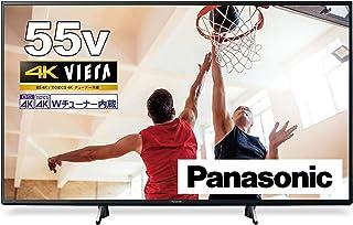 パナソニック 55V型 4Kダブルチューナー内蔵 液晶 テレビ VIERA TH-55GX755 IPSパネル スマートテレビ (ネット動画対応)
